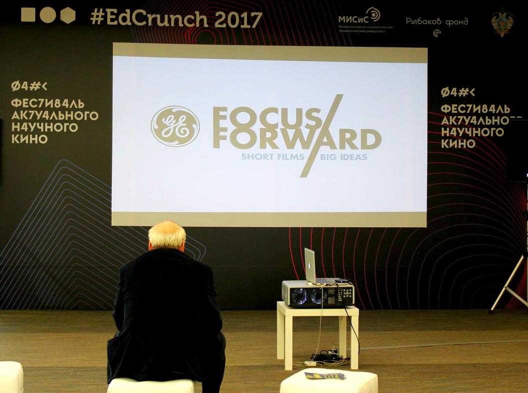 #EDCRUNCH - 2017 - фото 15