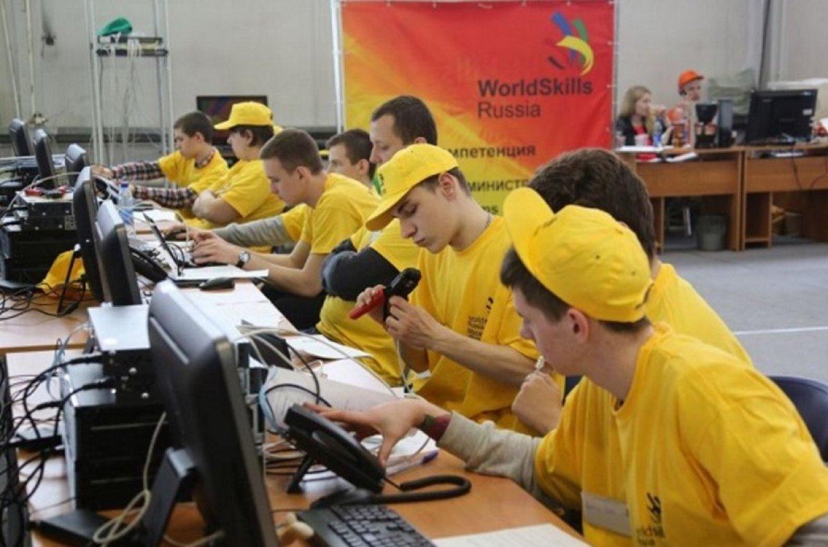 Китай присоединяется к WorldSkills
