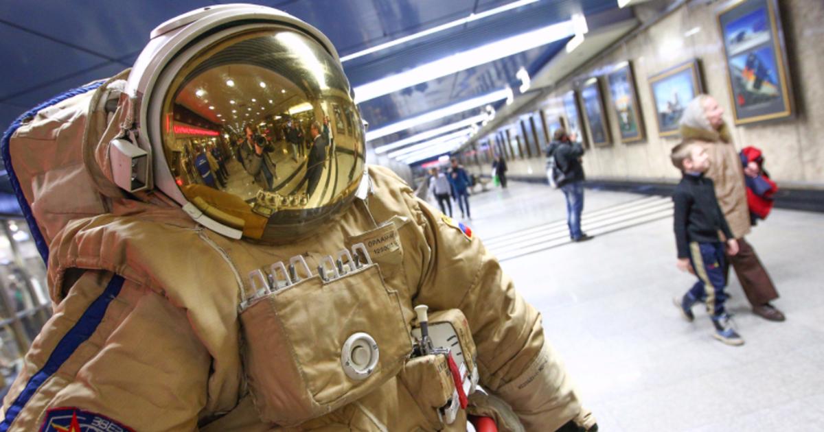 На станции метро «Выставочная» установят мобильный планетарий