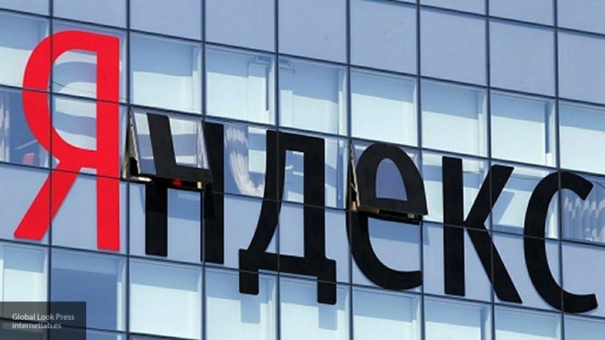 «Яндекс» запустил голосового помощника «Алису»