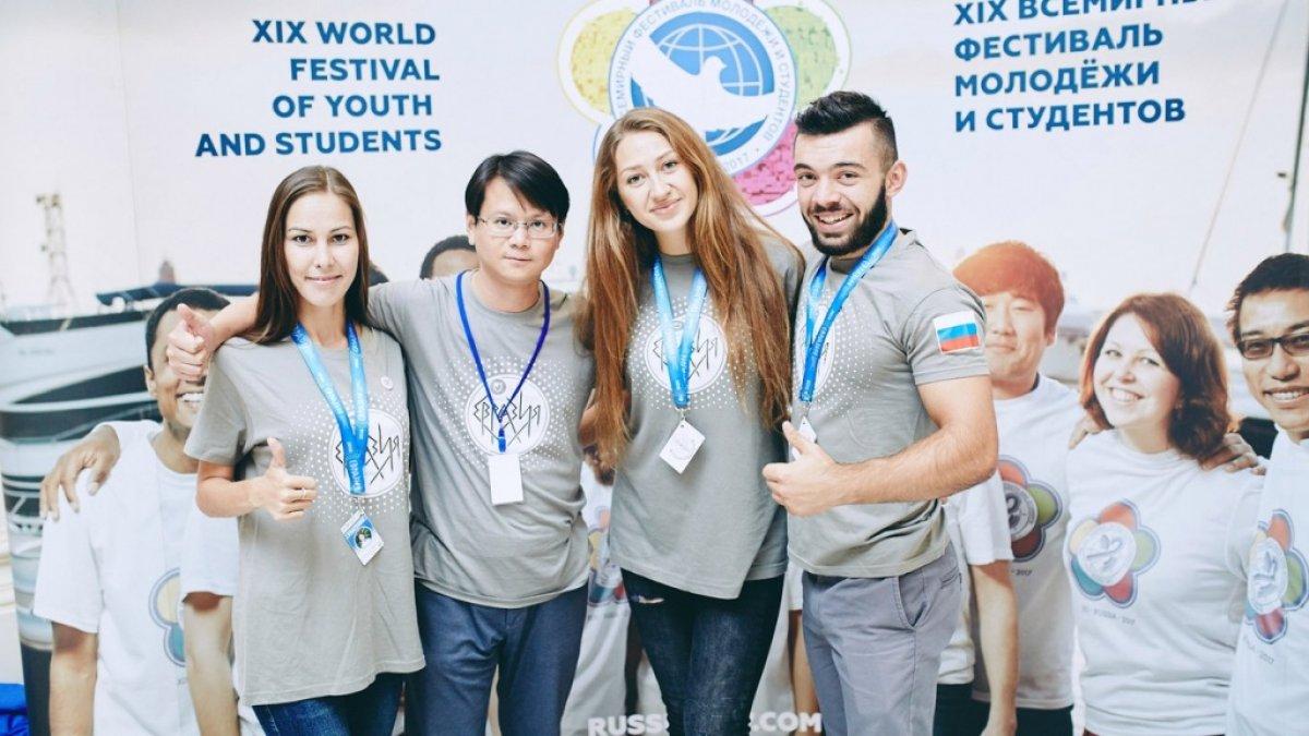 14 октября в Сочи откроется XIX Всемирный фестиваль молодежи и студентов