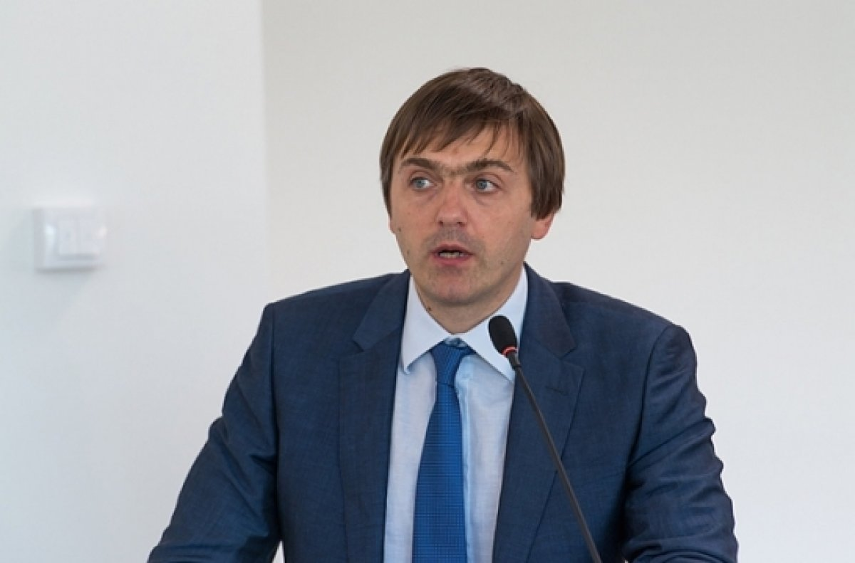 Обязательный ЕГЭ по иностранному языку будет введен в 2022
