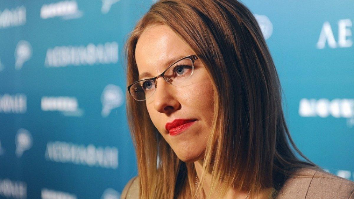 Ксения Собчак собирается баллотироваться в президенты