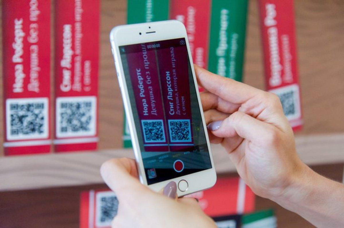 Через «Мобильную библиотеку» скачано более 20 тысяч книг