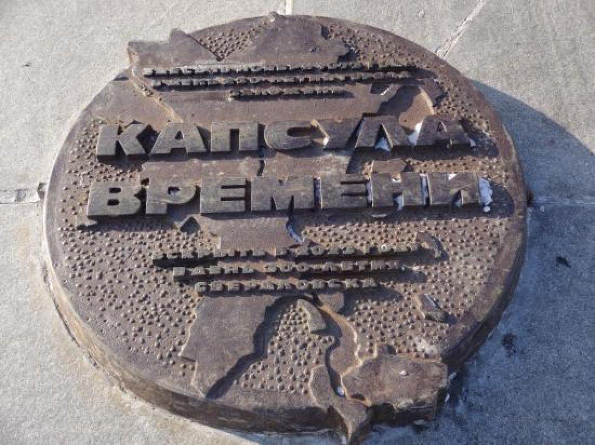 В Санкт-Петербурге заложат памятную капсулу