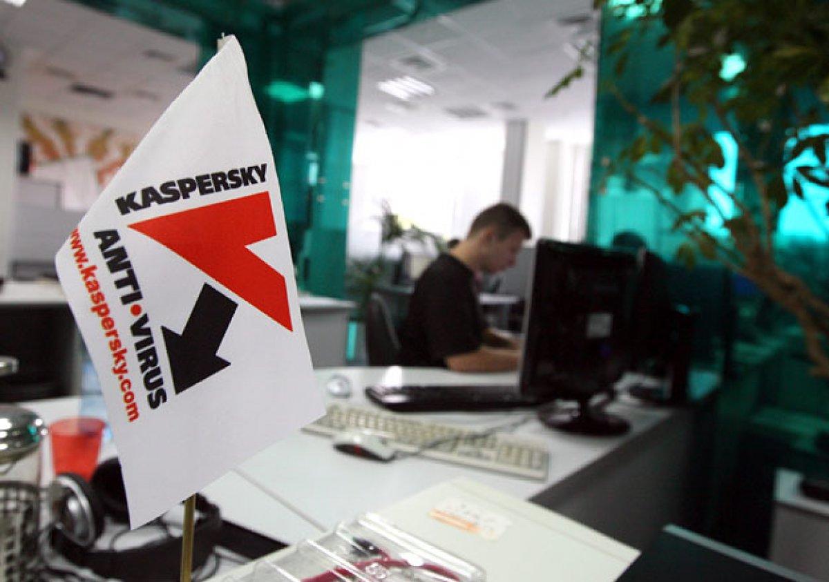 «Лаборатория Касперского» открыла научно-образовательный центр
