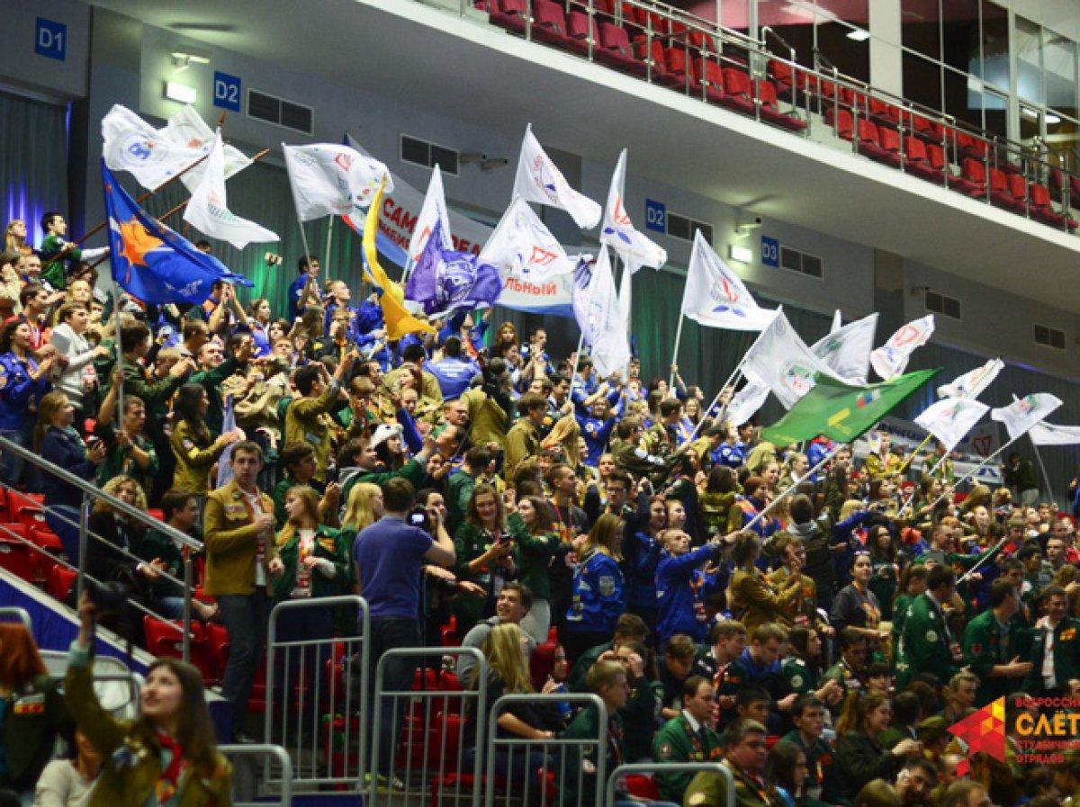 В Якутске проходит Всероссийский слет студенческих отрядов