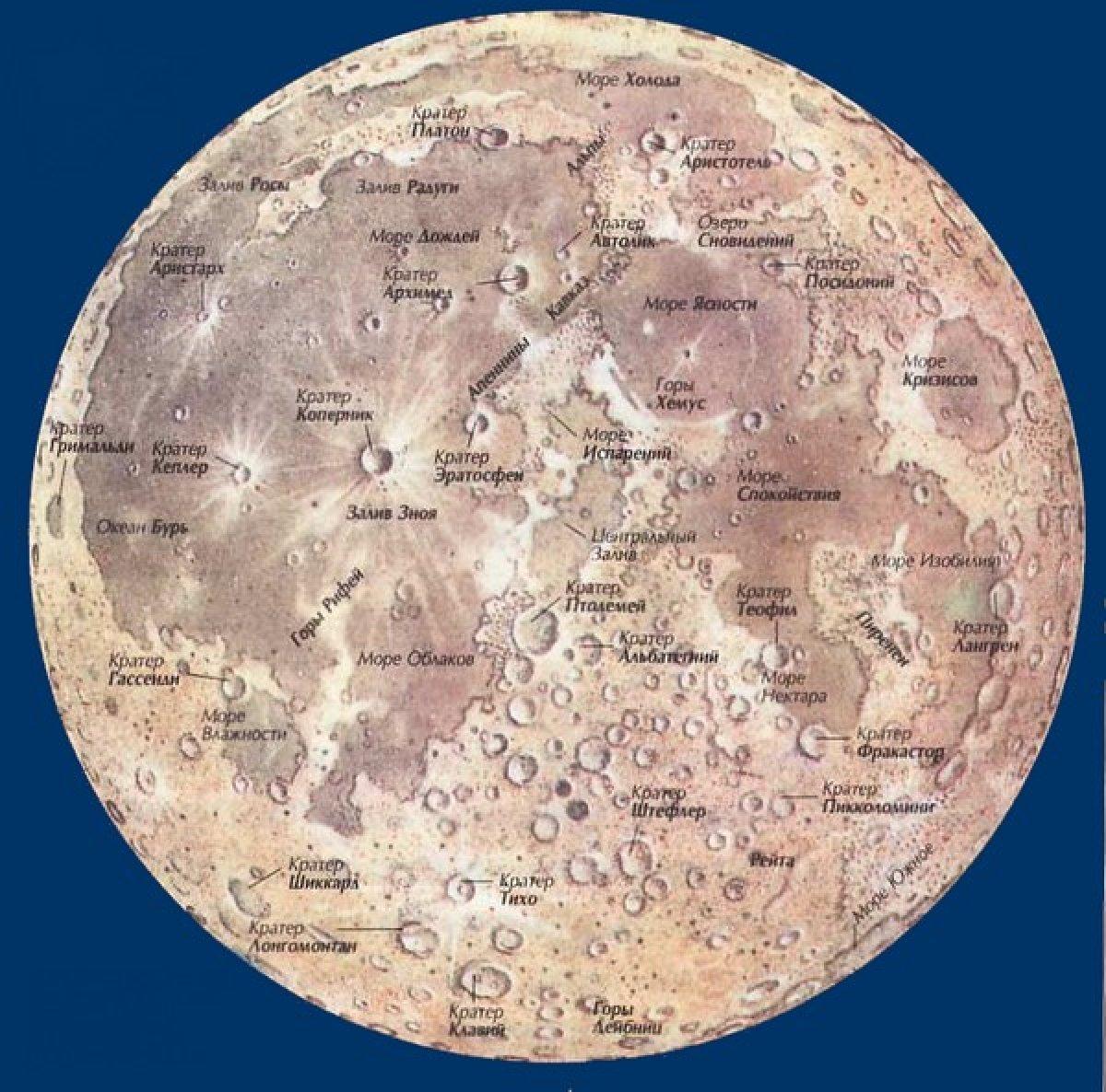 На Google Maps теперь есть карты планет и их спутников