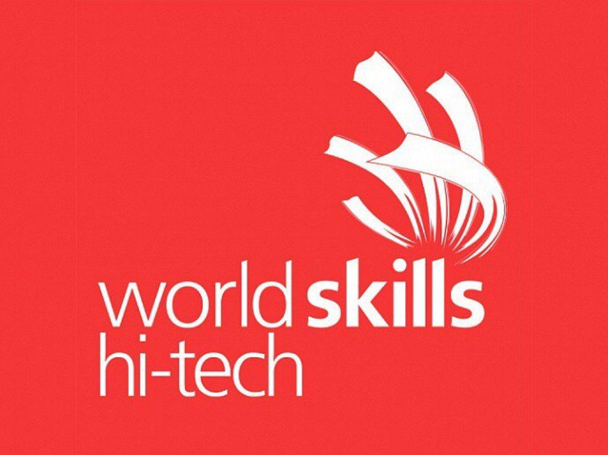 Студенты Подмосковья стали призерами WorldSkills Hi-Tech – 2017
