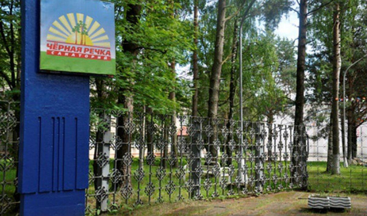В Ярославской области более 500 детей эвакуировали из оздоровительного лагеря