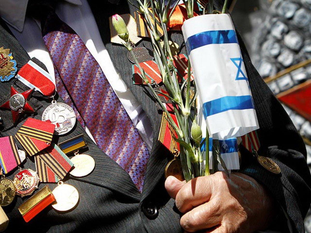 Ветераны Великой Отечественной войны в Израиле получат пособие