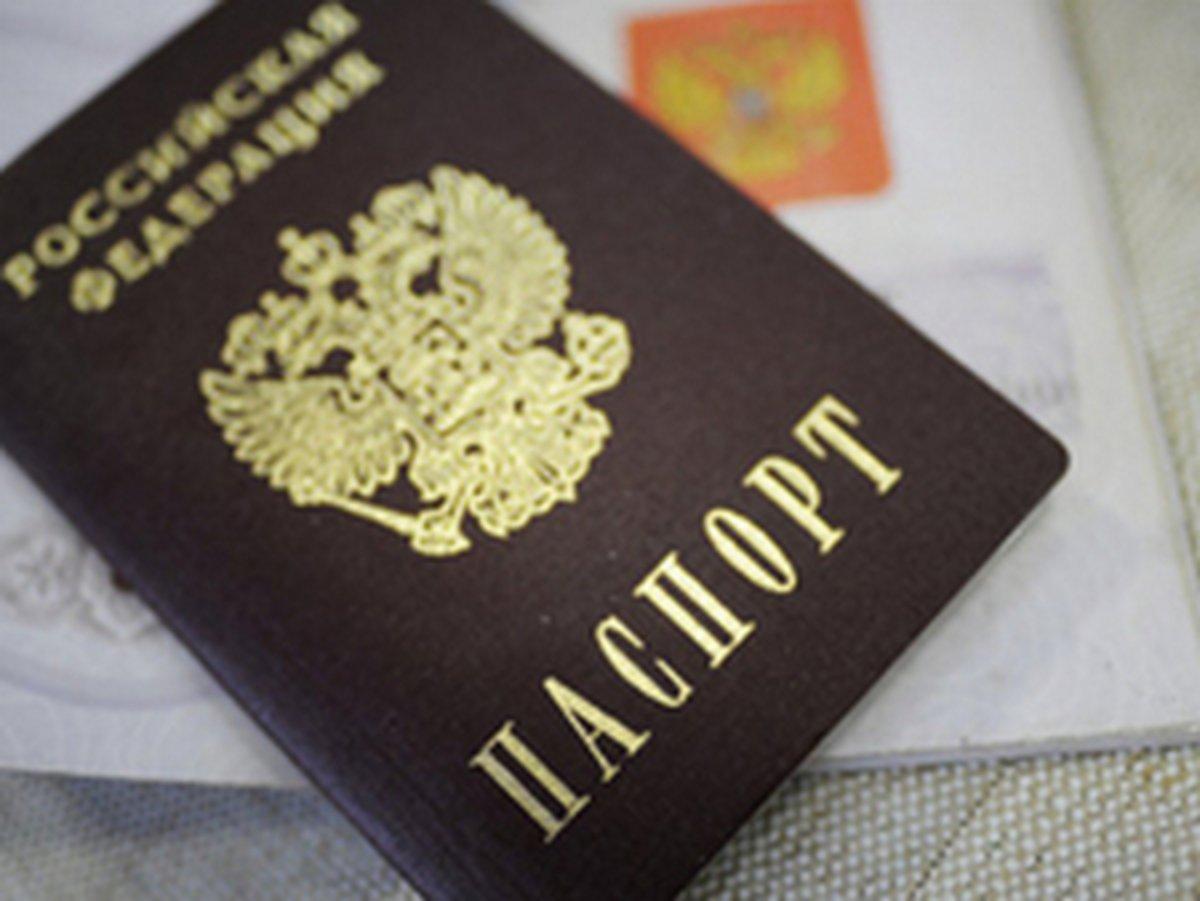 В России появился текст присяги при получении гражданства