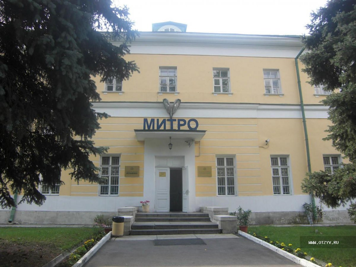 Рособрнадзор лишил госаккредитации МИТРО и ПМЮИ