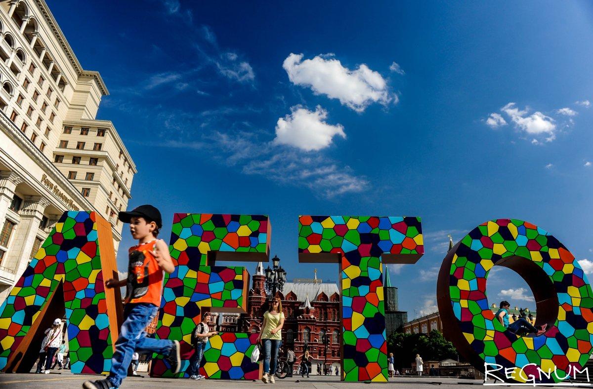 Гидрометцентр: в Москву пришло лето