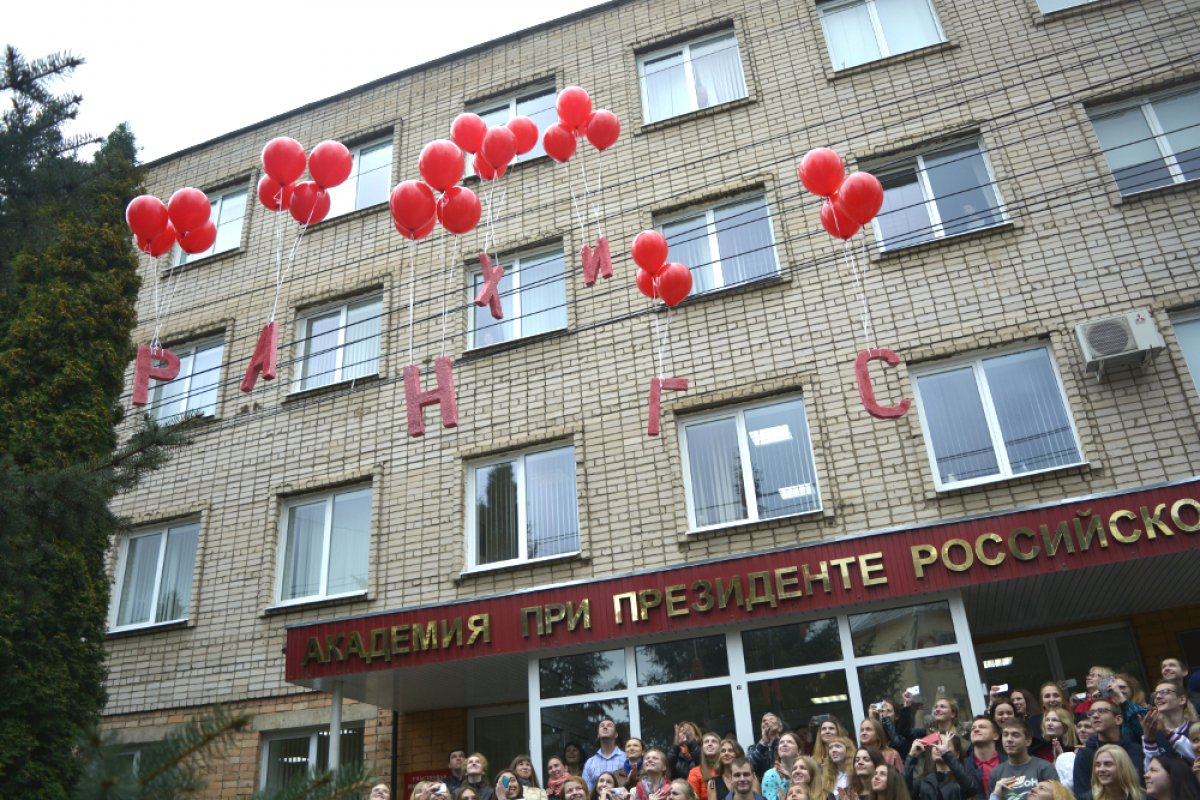 В Новгородской области обсудили развитие образования