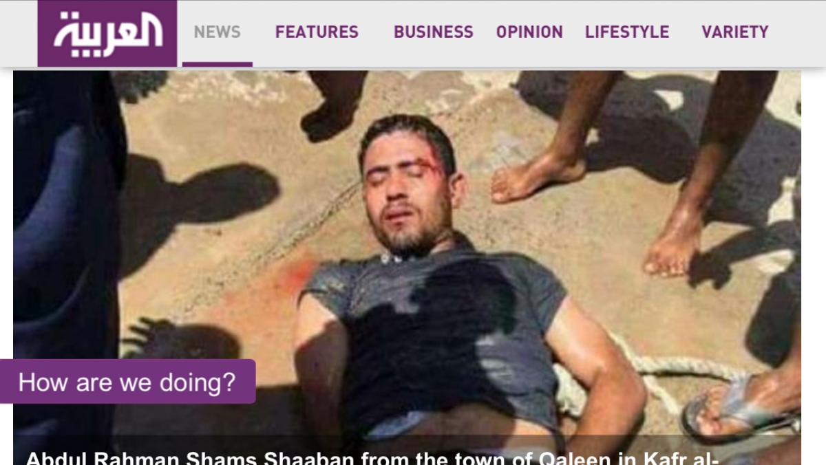 Стала известна личность напавшего на туристов в Хургаде