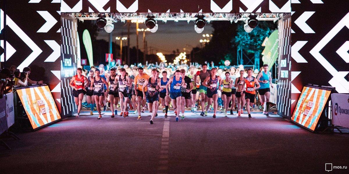 В Ночном забеге в Москве приняли участие 6 тысяч человек