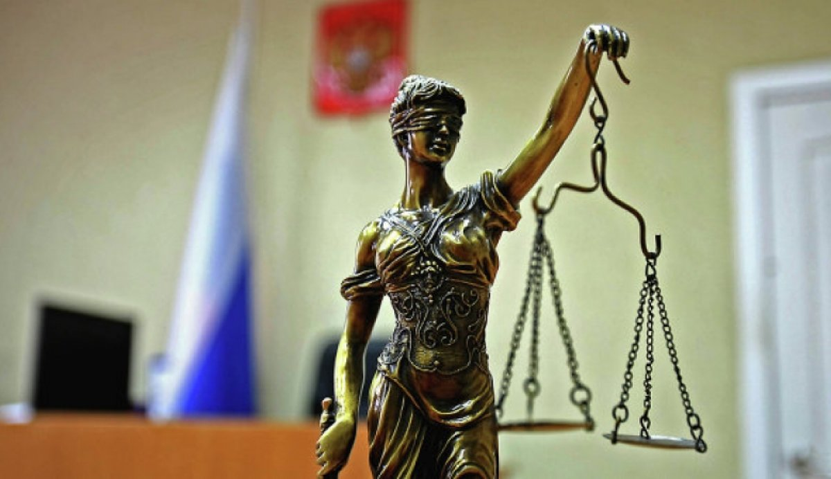 Госдума поддержала идею об уголовном наказании за наркотики
