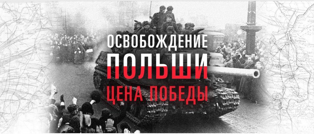 Министерство обороны РФ рассекретило уникальные документы