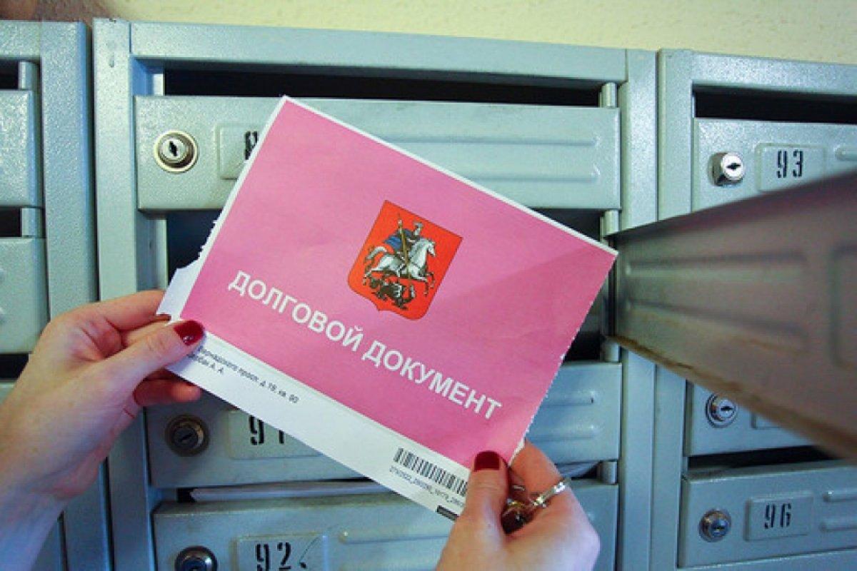 Долги за ЖКХ в России приблизились к 1.5 трлн рублей