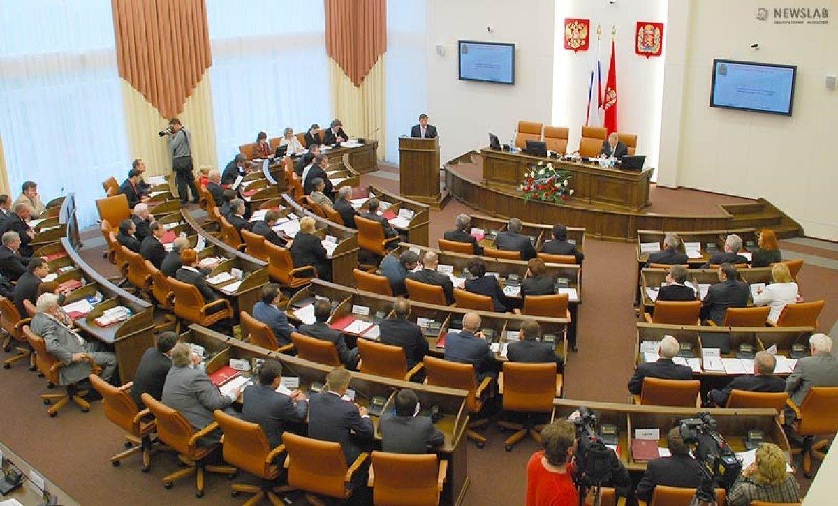 Красноярские депутаты отказались от увеличения зарплат