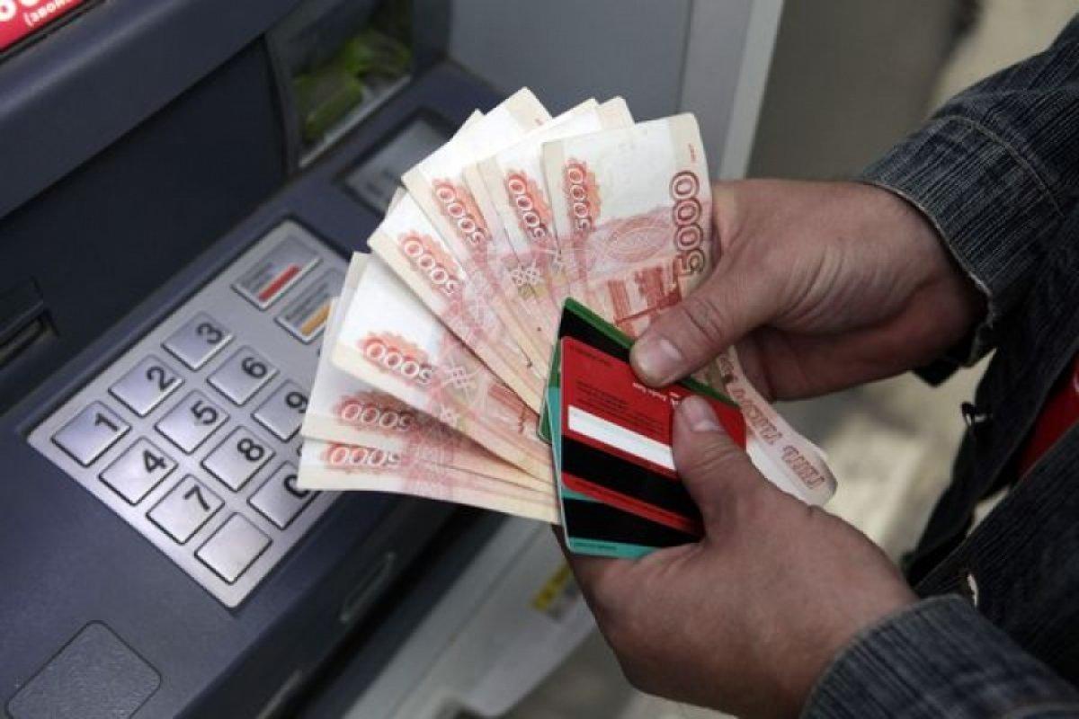 Россиян перестал пугать финансовый риск