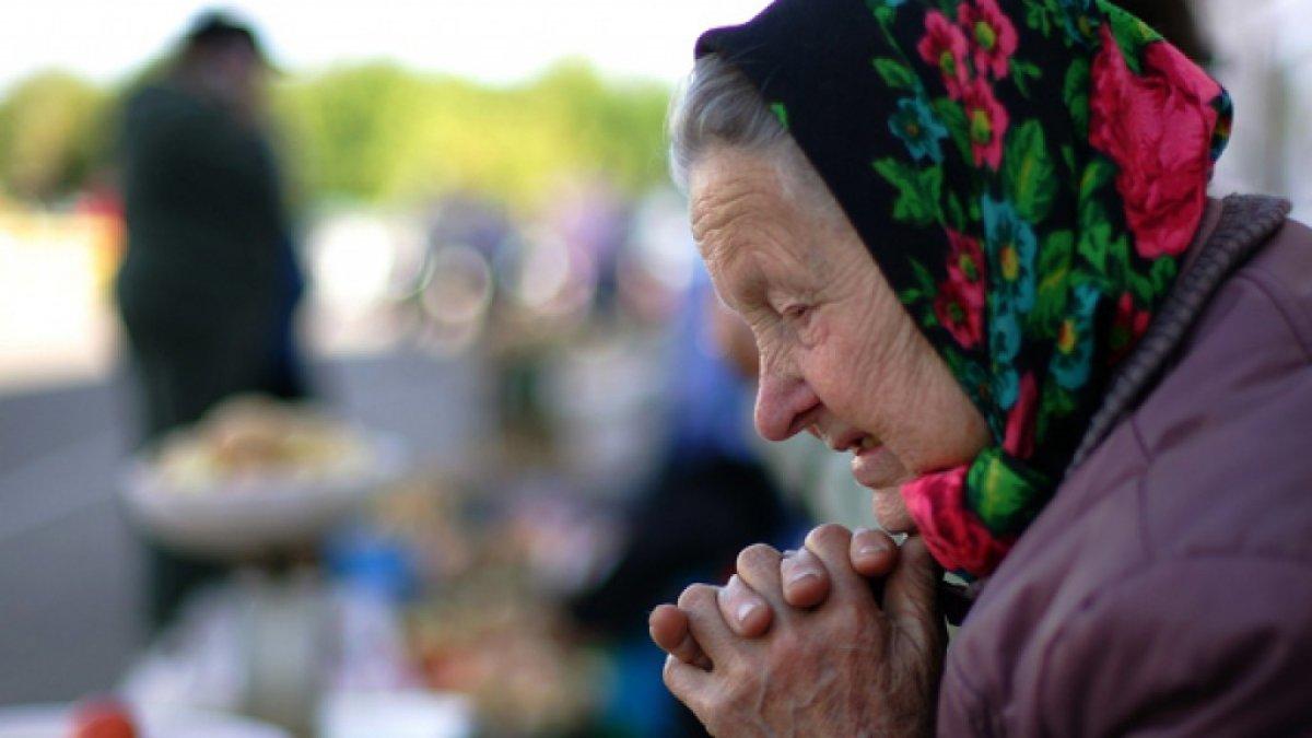 Россия осталась в пятерке худших стран для проживания пенсионеров