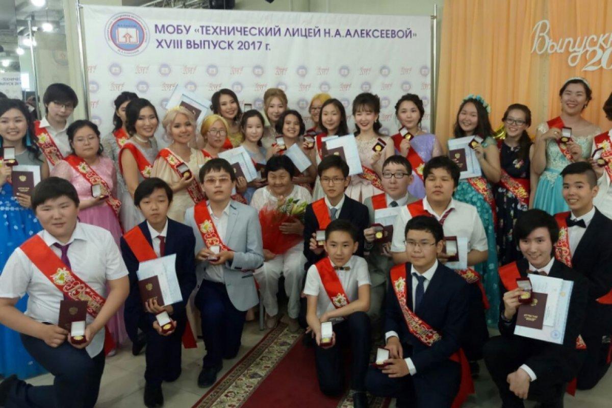 В школе Якутска золотые медали получил целый класс
