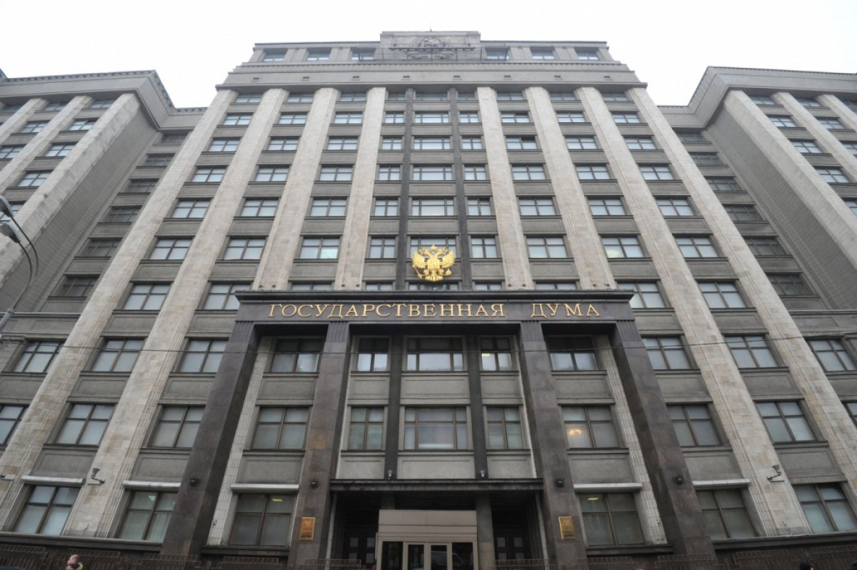 Закон открыл границы для «дальневосточного гектара»
