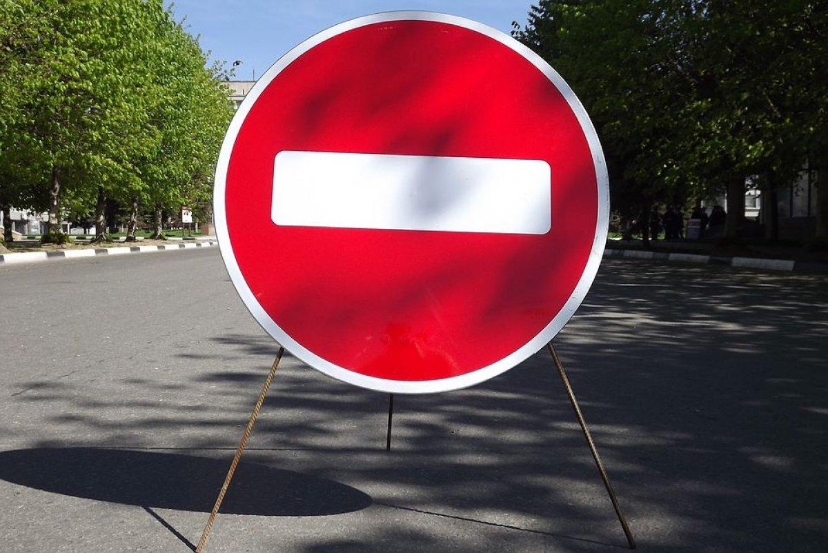 Проезд по Красной площади закрыт