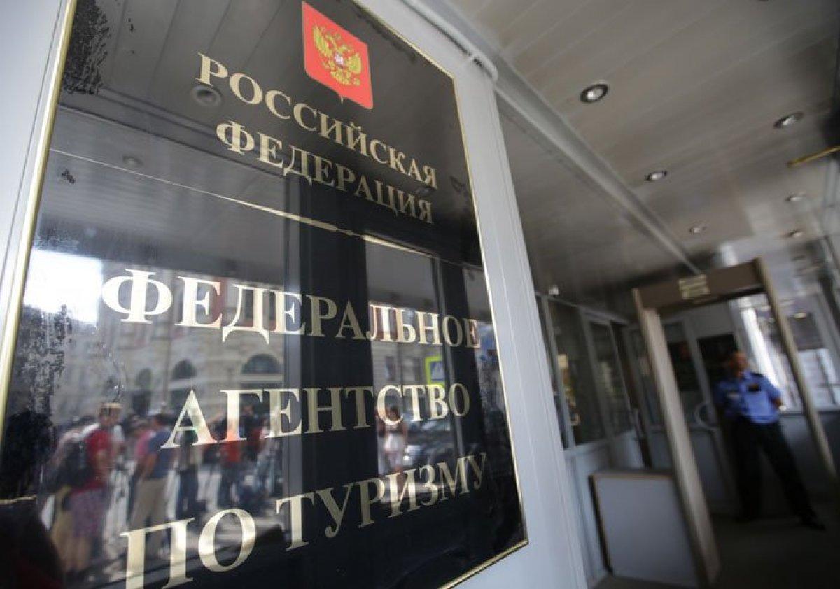 В Ростуризиме объяснили почему россияне не могут покинуть Бодрум