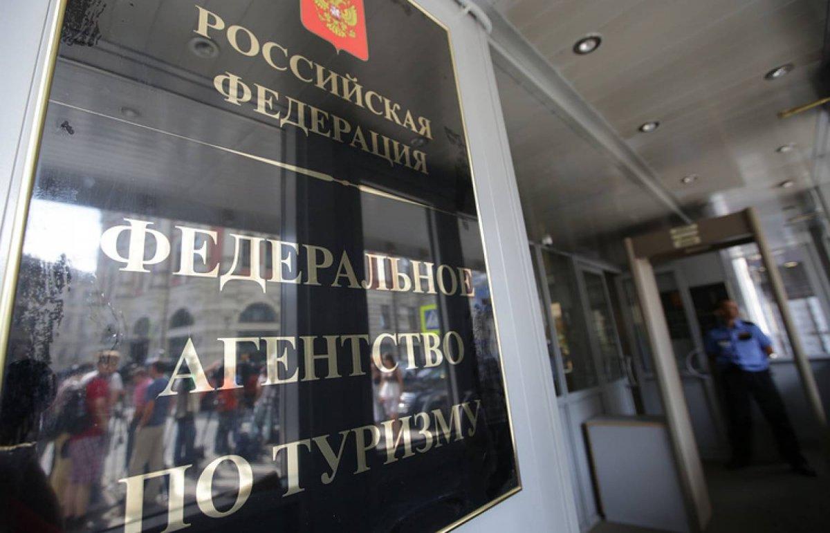 Ростуризм обеспечит возвращение застрявших в Болгарии российских детей