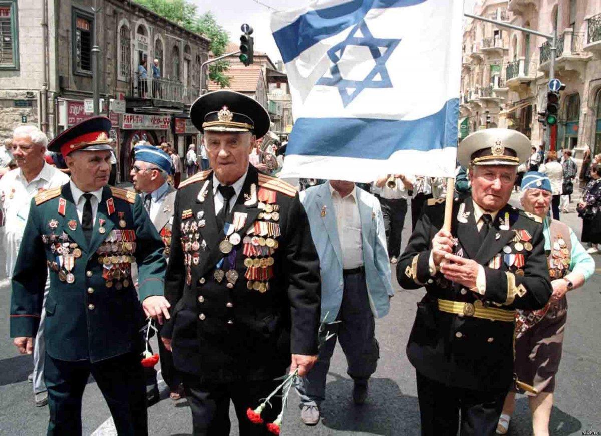 В Израиле 9 мая стал государственным праздником