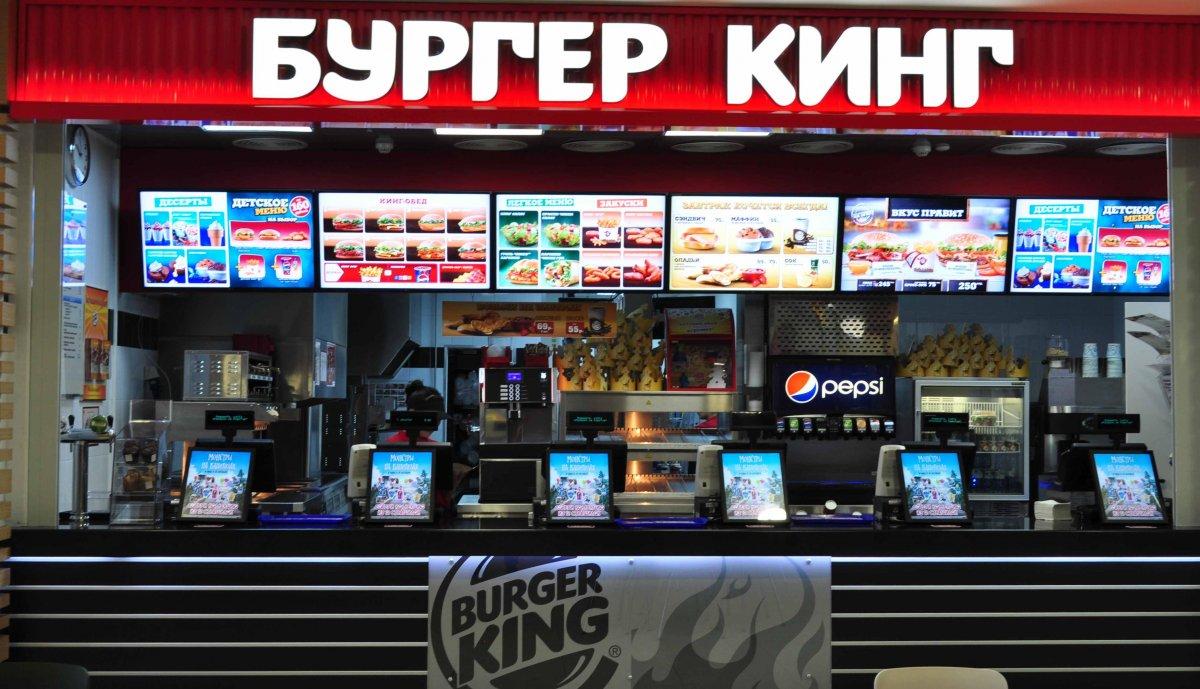 В Burger King новинка – собственная криптовалюта