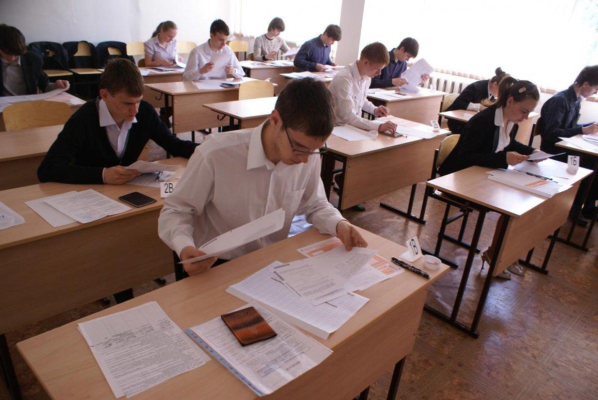 Рекордное число школьников набрали 300 баллов на ЕГЭ