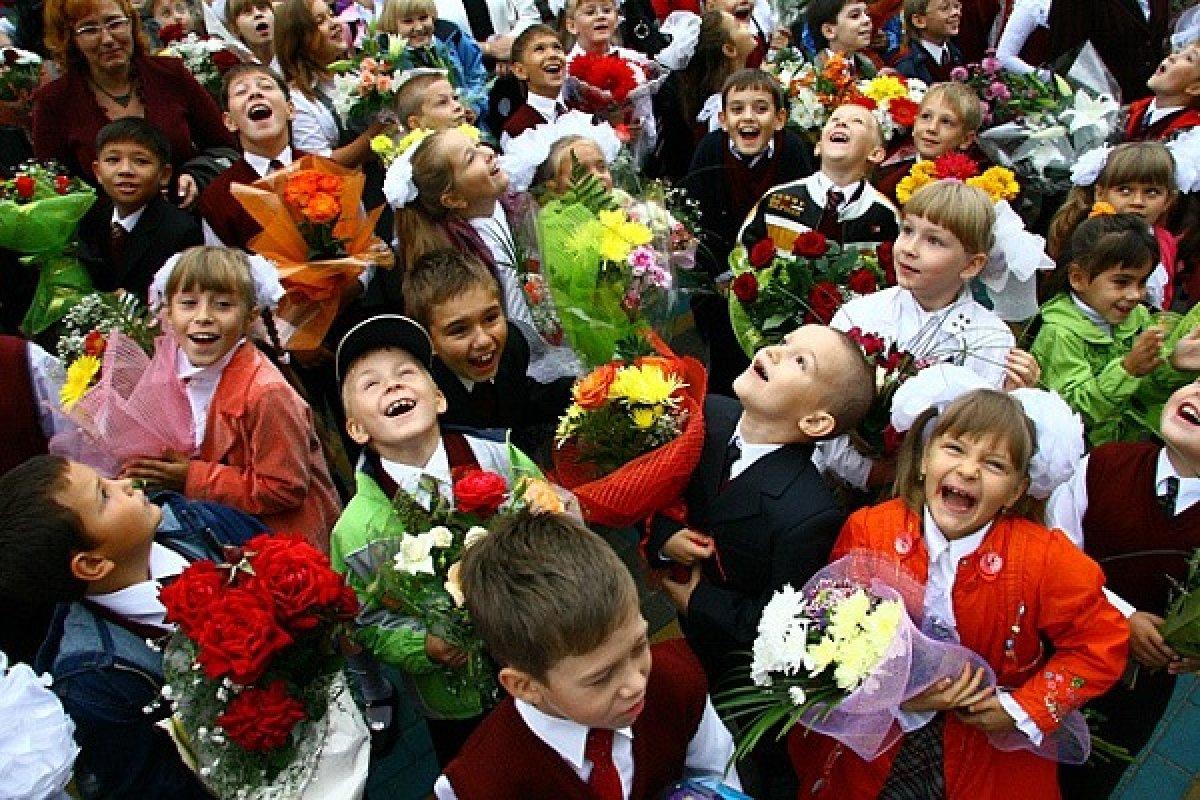 1 сентября свыше 20 миллионов учащихся школ и ВУЗов приступили учебе