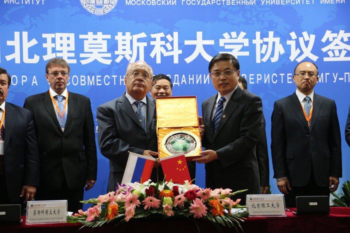 13 сентября в Шэньчжэне (Китай) начал работу первый российско-китайский университет
