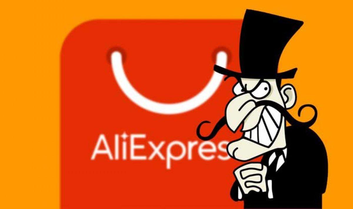 Налоги добрались до AliExpress