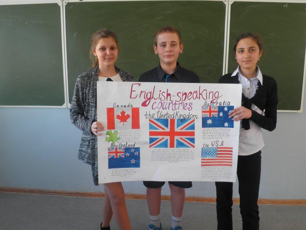 В школах будут изучать один язык