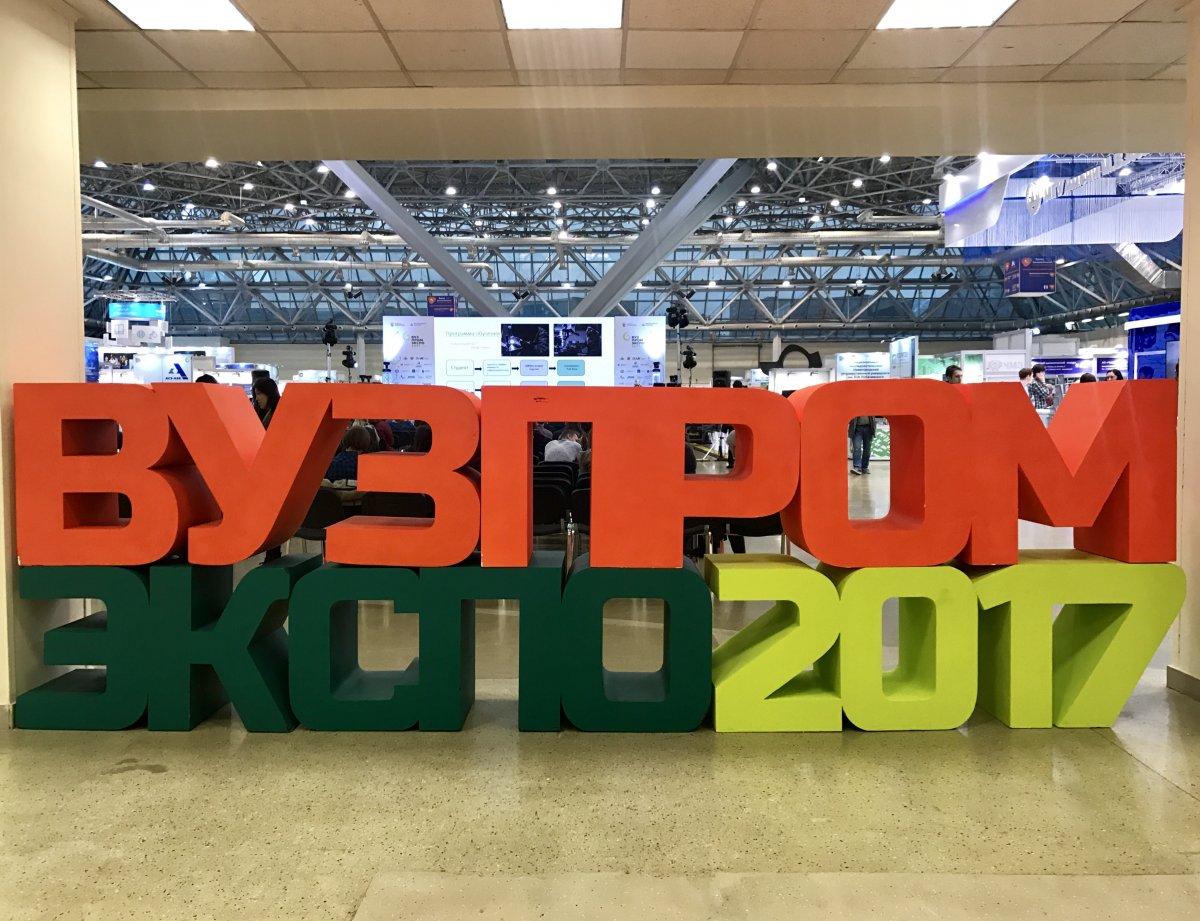 В Москве стартовала выставка ВУЗПРОМЭКСПО