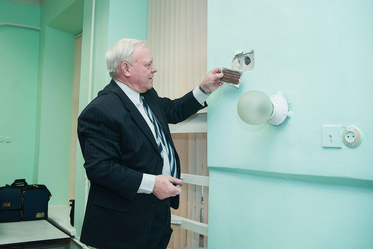 В Тимирязевской академии вскрыли капсулу времени