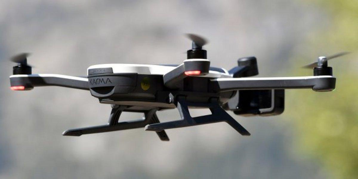 Пентагон сообщил, что дроны находятся в открытом доступе на рынке