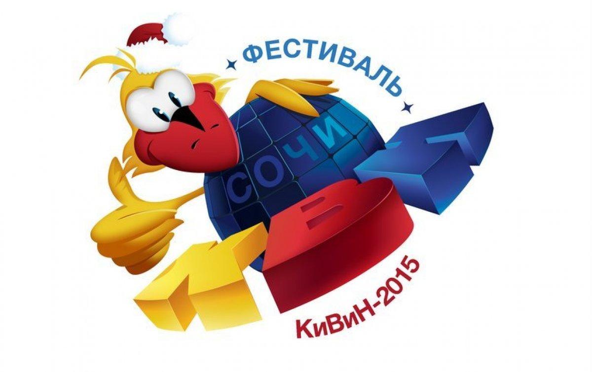 Сборная КВН Тимирязевской Академии отправилась на «КиВиН-2018» в Сочи