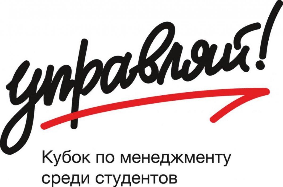 В Омске стартовал первый полуфинал конкурса «Управляй!»