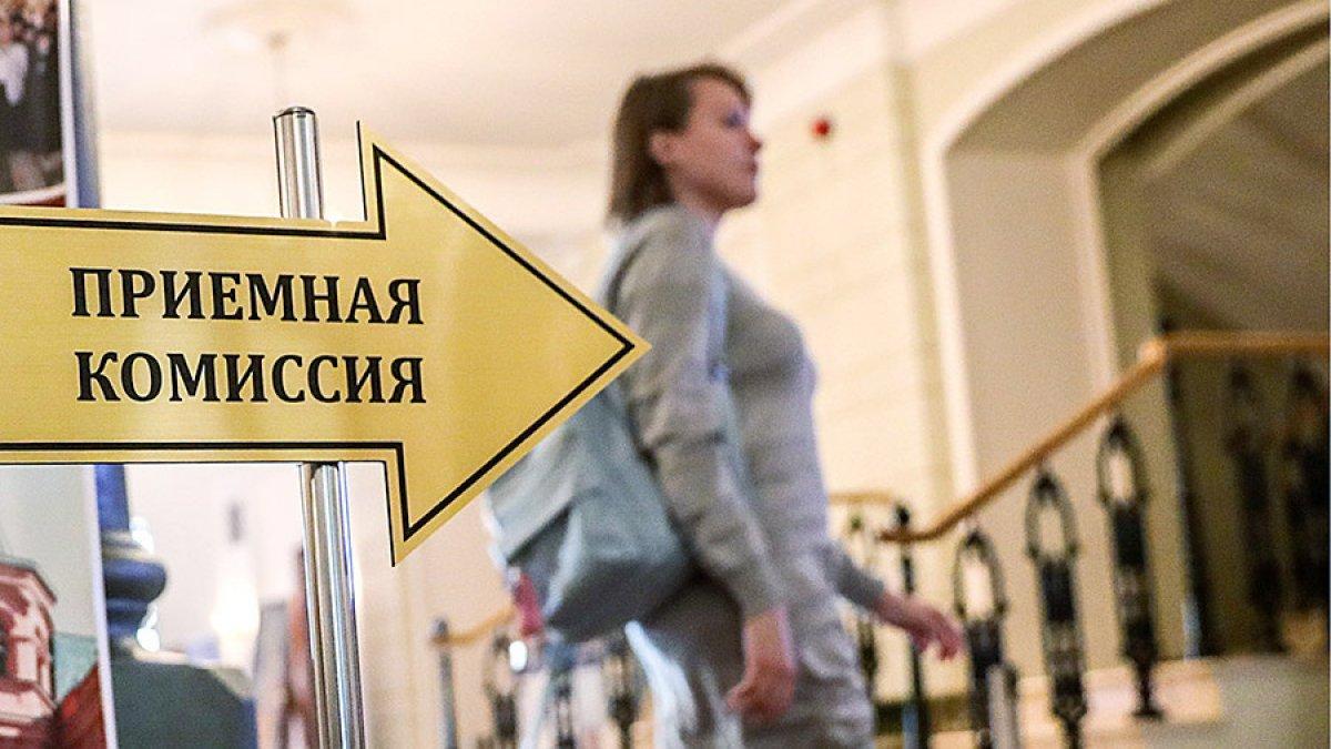Приостановлена лицензия Московской академии экономики и права