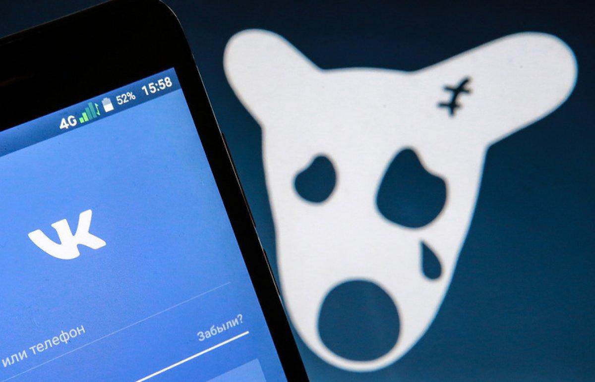 """""""ВКонтакте"""" внесли в список пиратских ресурсов"""