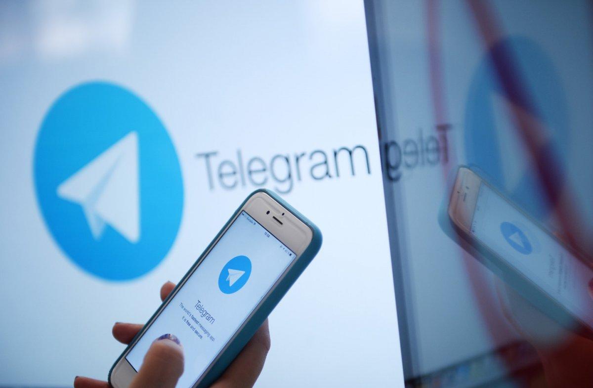 Мошенники в Telegram начали продавать несуществующую криптовалюту