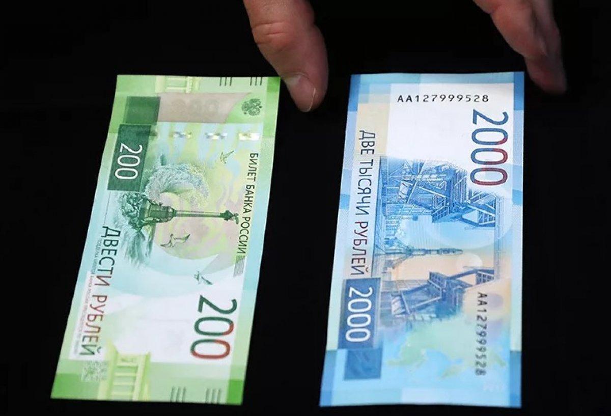 Поддельные банкноты поможет распознать мобильное приложение