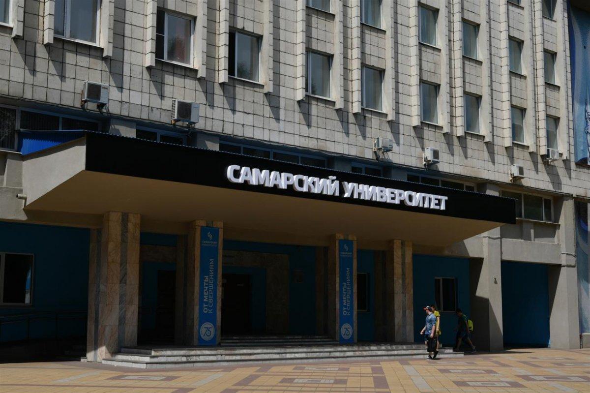 Самарский университет сохраняет ведущие позиции среди российских вузов