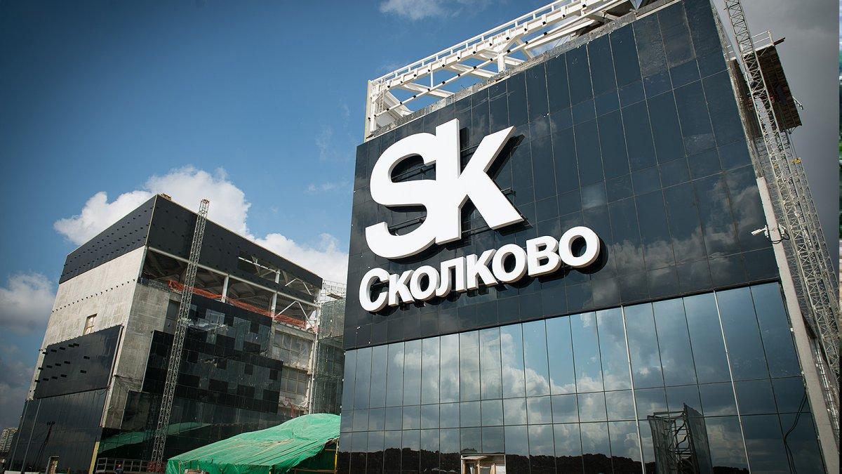 Первая цифровая подстанция появится на территории «Сколково»